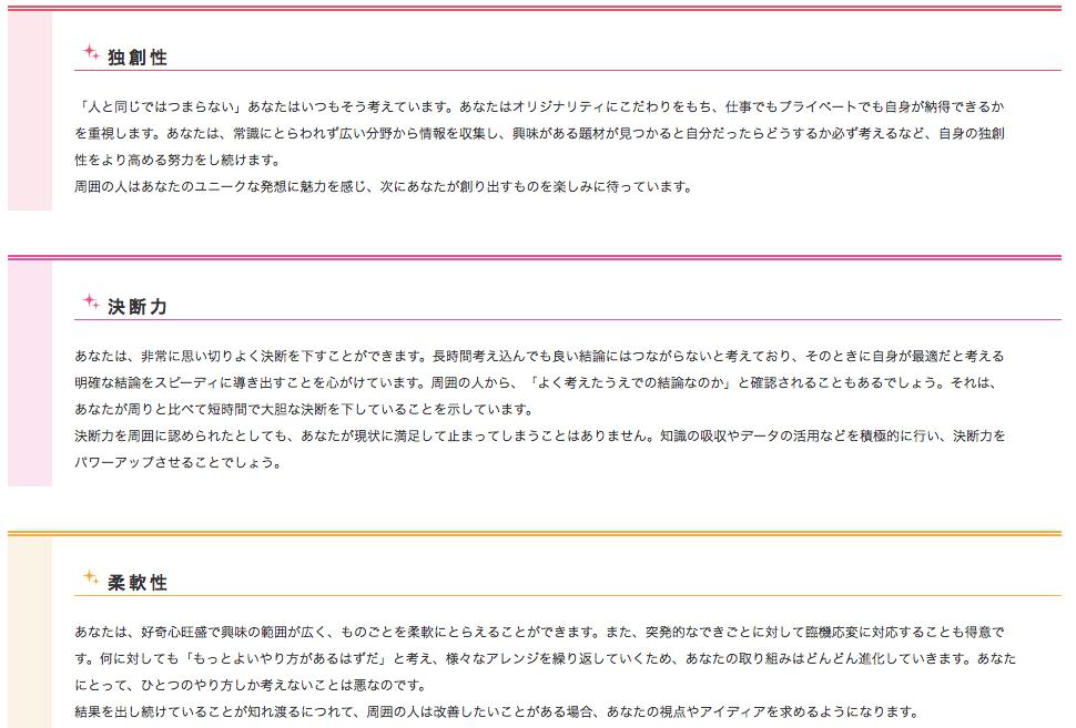 f:id:aitabata:20180821121918p:plain