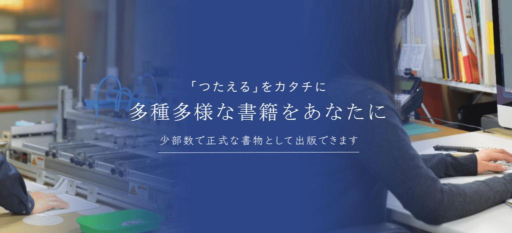 f:id:aitabata:20181014140152p:plain